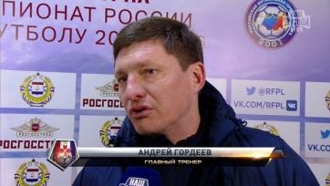 Андрей Гордеев: «Очень жаль, что не реализовали преимущество»