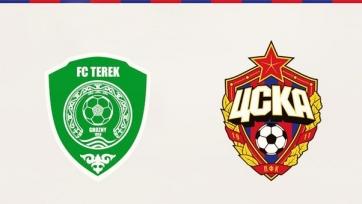 Стали известны стартовые составы «Терека» и ЦСКА