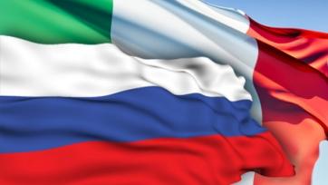 Весной Россия сыграет с Францией, а летом с Италией