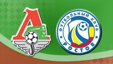 «Локомотив» - «Ростов». Стали известны стартовые составы