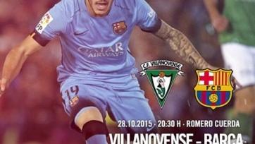 Третий состав «Барселоны» сыграл вничью с «Вильяновенсе»