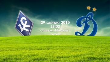 Стали известны стартовые составы «Крыльев Советов» и «Динамо»