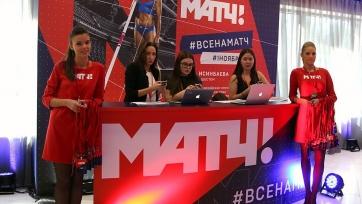 На приобретение спортивных трансляций для «Матч ТВ» будет потрачено 6,5 миллиарда рублей