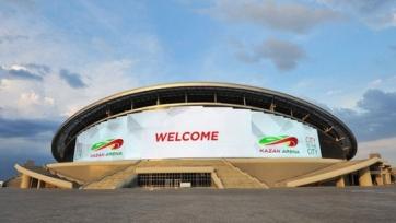 «Ливерпуль» в Казани поддержат около двухсот болельщиков