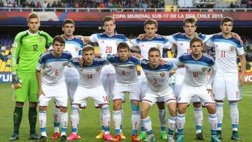 Юношеская сборная России проиграла Эквадору и покидает ЧМ