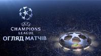 Лига Чемпионов 2015-16: обзор игрового дня (03.11.2015)