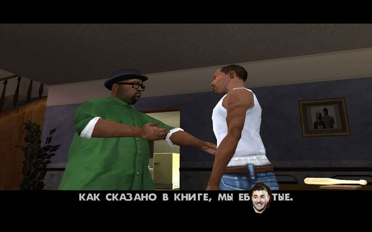 Потрачено. Жизнь Бензема в цитатах из GTA San Andreas