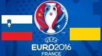 Словения - Украина Обзор Матча (17.11.2015)