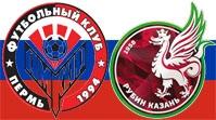 Амкар - Рубин Обзор Матча (21.11.2015)