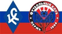 Крылья Советов - Амкар Обзор Матча (28.11.2015)