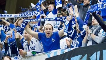 Московское «Динамо» принесло извинения фанатам