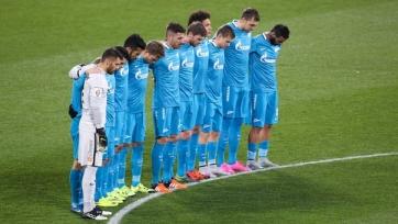 Футболисты «Зенита» выйдут на матч против «Лиона» в траурных повязках