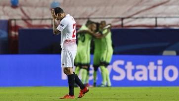 «Севилья» потерпела третье поражение подряд