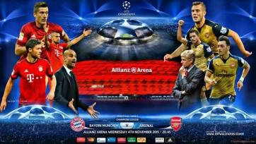 Стали известны стартовые составы «Баварии» и «Арсенала»