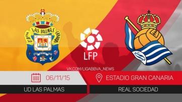 «Лас-Пальмас» обыграл «Реал Сосьедад»