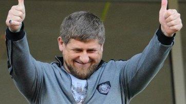 Рамзан Кадыров: «Обе команды играли хорошо, но «Терек» - лучше!»