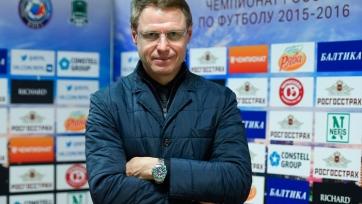 Сергей Галицкий подарил Олегу Кононову часы в честь сотого матча у руля «Краснодара»