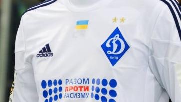 Киевское «Динамо» продолжит выступать в антирасистских футболках до конца года