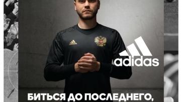 Представлена вратарская форма сборной России на Евро-2016
