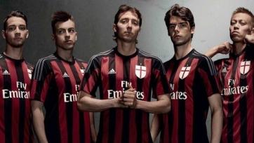 «Милан» ежегодно получает от adidas 27 миллионов евро