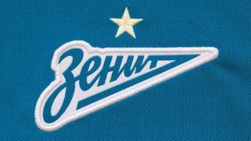 «Зенит» примет участие в турнире Atlantic Cup