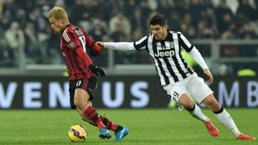 Мората: «Мы хотим обыграть «Милан»