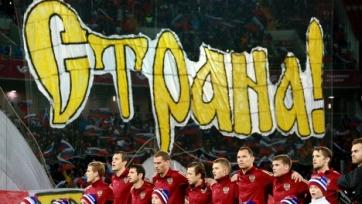 На Чемпионате Европы за сборную России может сыграть натурализованный футболист