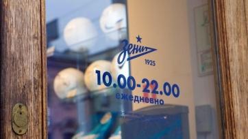 «Зенит» закрыл несколько фирменных магазинов