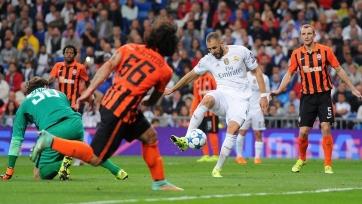 Стала известна заявка «Реала» на игру с «Шахтёром»