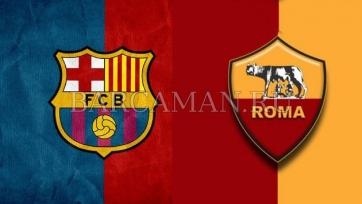 «Барселона» и «Рома» определились со стартовыми составами