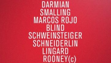 Стартовый состав «Манчестер Юнайтед» в матче с ПСВ