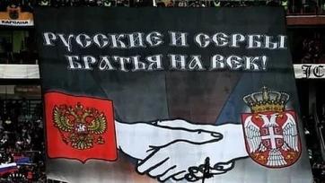 «Црвена Звезда» отказалась от сборов в Турции из уважения к России и Владимиру Путину