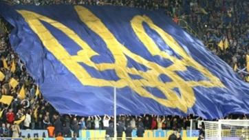 Правительство Украины поддержало заявку ФФУ на проведение финала ЛЧ в 2018-м году в Киеве