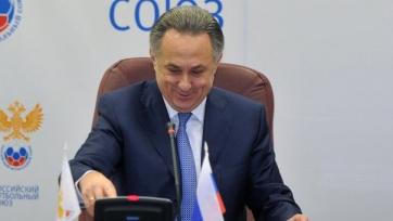 Мутко: «Хотим, чтобы арены в России открывались знаковыми матчами»