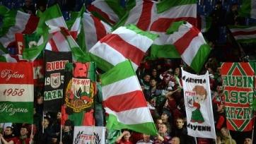 Порядка ста болельщиков «Рубина» могут не попасть на матч с «Бордо»