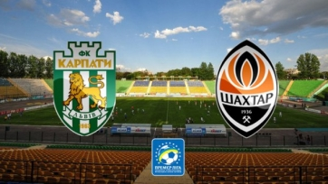 Матч «Шахтёр» - «Карпаты» пройдёт в Одессе