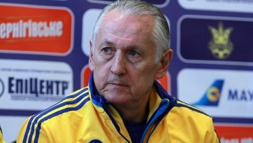 Михаил Фоменко: «Почему бы не дать шанс Шевченко?»