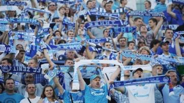 У болельщиков «Зенита» есть шанс посетить матч против «Гента»