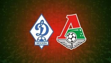 «Динамо» и «Локомотив» определились со стартовыми составами