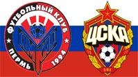 Амкар - ЦСКА Обзор Матча (03.12.2015)