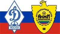 Динамо - Анжи Обзор Матча (04.12.2015)