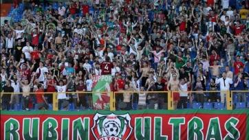 Болельщики «Рубина» смогут поддержать команду во Франции