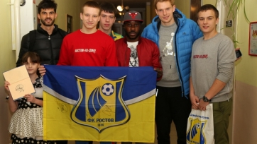 Игроки «Ростова» посетили детский дом
