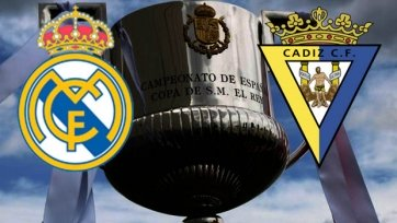 «Кадис» подал официальную жалобу на «Реал»