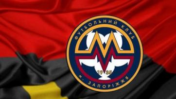 Немецкие инвесторы могут спасти запорожский «Металлург»