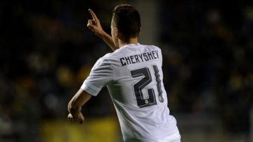 «Реал» подал апелляцию