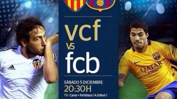Анонс. «Валенсия» - «Барселона». «Мыши» готовятся к бою
