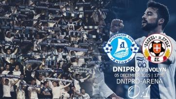 «Днепр» потерпел четвёртое поражение в сезоне