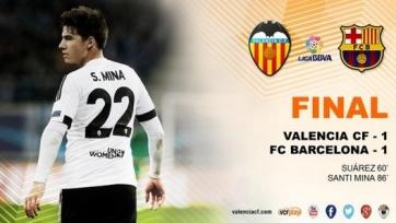 «Барселона» подарила два очка «Валенсии»
