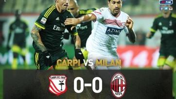 «Карпи» отобрал очки у «Милана»